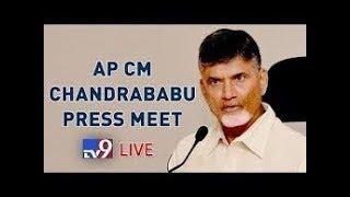 Download AP CM Chandrababu Naidu Press Meet LIVE || Delhi - TV9 Video