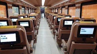 Download New Tejas Express gets saffron tone, Railways upgrades aircraft-like semi-high speed train Video