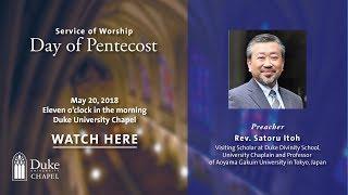Download University Worship Service - 5/20/18 - Rev. Satoru Itoh Video