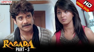 Download Ragada Hindi Movie Part 3/12 - Nagarjuna, Anushka Video
