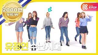 Download (Weekly Idol EP.303) TWICE Random play dance FULL ver Video