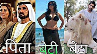 Download दुबई का ये सच आपको जरुर जनना चाहिए | Dubai Video