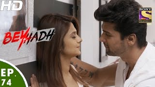 Download Beyhadh - बेहद - Episode 74 - 20th January, 2017 Video