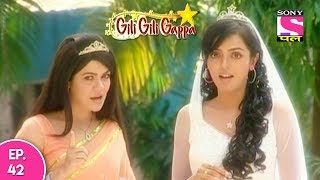 Download Gili Gili Gappa - गिली गिली गप्पा - Episode 42 - 27th May, 2017 Video