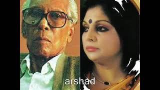 Download Olo Sundori Tui Joldi Aay Abdul Latif & Shahnaz Rahmatullah Video