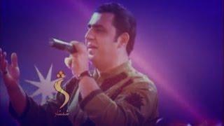 Download Waheed Achakzai - Pukhtoon Pa Jara Sar De Video