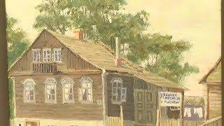 Download Выставка Николая Козловского к 920-летию Пинска открылась в Музее Белорусского Полесья Video