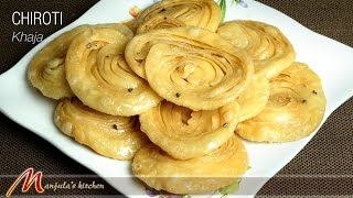 Download Chiroti (Khaja) - Indian Pastry Recipe by Manjula Video