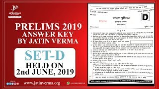 Download UPSC PRELIMS 2019 QUESTION PAPER ANSWER KEY AND ANALYSIS BY JATIN VERMA (Part 2) Video