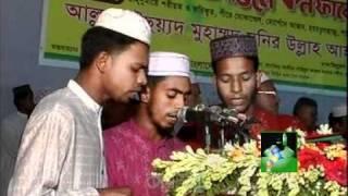 Download bangla naat (Gausul Azam Conference 2008) kagatia alia gausul azam darbar sharif bangladesh Video