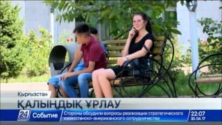 Download Қырғызстанда қыз ұрлағандар 5 жылға дейін бас бостандығынан айырылуы мүмкін Video