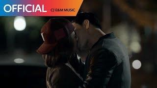 Download [슬기로운 감빵생활 OST] 에릭남 (Eric Nam) - Bravo, My Life! MV Video