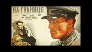 Download На границе 1938 Video