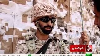 Download Iran Saberin IRGC special force unit exercises صابرين نيروي يگان ويژه سپاه پاسداران Video