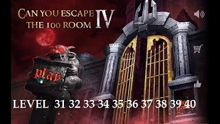 Escape Game 50 Rooms 1 Level 33 Walkthrough Free Download Video Mp4