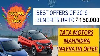 Download Tata Motors, Mahindra Festival Navratri Offers. Never Before Deals of 2019 Video