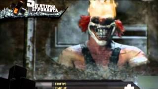 Download Топ 5 самых сумасшедших психов из игр - Игронавты на QTV 98 выпуск! Video