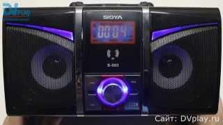 Download SIOYA S-503 - глазастая акустика Video