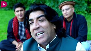 Download pashto new song yaw afghan by master ali haider Video