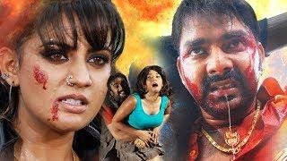 Download Superhit Bhojpuri Full Movie 2019 - Pawan Singh, Akshara Singh, Monalisa    Bhojpuri Full Film Video