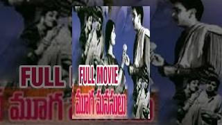Download Mooga Manasulu Telugu Full Movie | ANR | Savitri | Jamuna Video