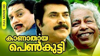 Download Malayalam Super Hit Crime Thriller Movie   Kaanathaya Penkutty [ HD ]   Ft.Mammootty, Thilakan Video
