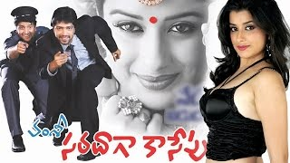 Download Saradaga Kasepu Telugu Full Length Movie | Allari Naresh Full Movies | Allari Naresh, Madhurima Video