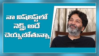 Download Trivikram about Rahul Ramakrishna | SS Thaman | Greatandhra Video