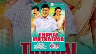 Download Thunai Muthalvar Video