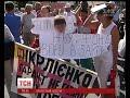 Download Вкладники банку ″Михайлівський″ нагадали про невиплати, зупинивши рух на Хрещатику Video