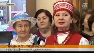 Download Шығыс Қазақстан облысының түкпір-түкпірінде 300-ден астам іс-шара өтті Video