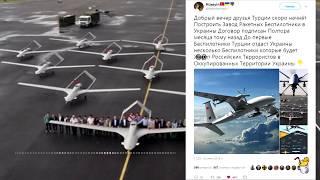 Download C - 300, Турецкие беспилотники и Грабельный поход Москвы Video