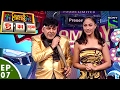 Download Comedy Circus 3 Ka Tadka - Ep 7 - Visa Special Video