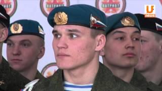 Download U News. Военно-патриотическое воспитание учащихся Раифского специального училища. Video
