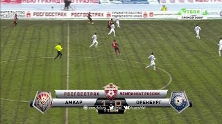 Download Футбол. РФПЛ. 17-й тур. Амкар - Оренбург 1:0 21' Ивица Жунич (Автогол) Video