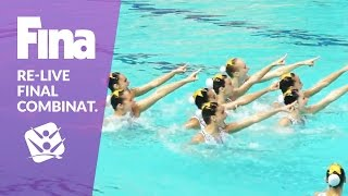 Download Re-Live - Final Free Combination - FINA World Junior Synchronised Swimming Championships 2016 Video
