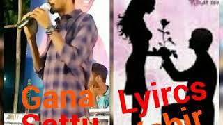 Download Chennai gana settu.9677073974 Video