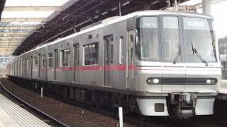 Download 名鉄3301F+3116F 急行一宮1523レ 本宿駅発車 Video