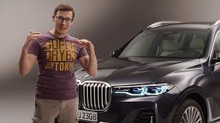 Download BMW X7: СУПЕРЭКСКЛЮЗИВ. Первый обзор огромного кроссовера БМВ ИКС СЕМЬ Video