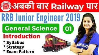 Download 12:00 PM - RRB JE 2019 | General Science by Shipra Ma'am | Introduction Video