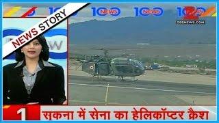 Download NEWS 100 | Opposition created ruckus in Rajya-Sabha on note ban Video
