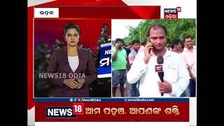 Download News18 Mahanagar | 19 July 2018 | News18 Odia Video