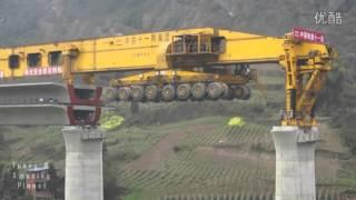 Download Chińczycy budują mosty Video