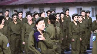 Download Yael's Swearing in to the Israel Defense Forces Ceremony Video