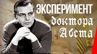 Download Эксперимент доктора Абста (1968) фильм Video