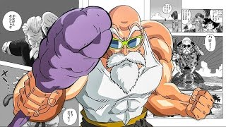 Download Universal Survival Arc and Roshi Video