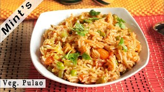 Download Veg Pulao Recipe in Hindi | Vegetable Pulao in Pressure Cooker | Lunch & Dinner Recipe Video