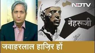 Download Prime Time With Ravish Kumar, March 15, 2019 | Nehru To Bear Blame For All Of India's Problems? Video