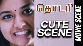 Download Thodari - Cute Scene | Dhanush | Keerthy Suresh | D.Imman Video