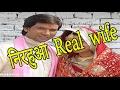 Download आम्रपली, पाखी नहीं है निरहुआ की असली पत्नी ||कौन है असली पत्नी?|| Amarapali Nirahua bhojpuri news Video